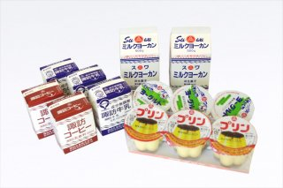 ミルクヨーカン&スワバラエティーセット(冷蔵)【エコ包装】