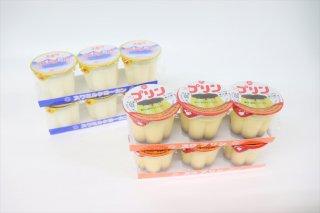 ミルクヨーカン&スワ プリン詰合せ(冷蔵)【エコ包装】