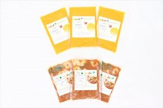 七彩スープ・カレーセット(冷凍)【エコ包装】
