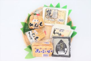 厳選お豆腐・鍋セット(冷蔵)【エコ包装】