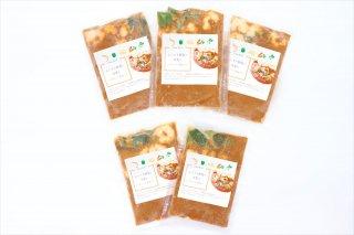 ふるさと野菜と海老のヘルシーカレー(冷凍)【エコ包装】