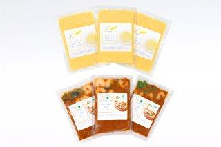コーンスープ・カレーセット(冷凍)【エコ包装】