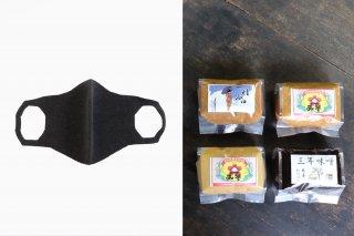 【マスク付】米善 こだわり味噌4種セット【数量限定】(冷蔵)
