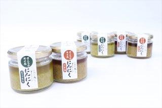においの残らないガーリックオイル6個セット(オリーブオイル・ごま油・常温)