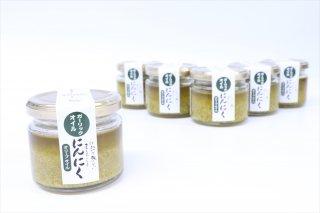 においの残らないガーリックオイル6個セット(オリーブオイル・常温)