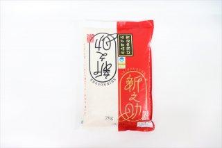 【令和2年度産】特別栽培米 見附産 新之助 2kg(常温)【エコ包装】