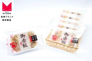五目赤飯6個セット(冷凍)【エコ包装】