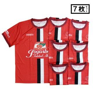 JOGARBOLA ベビーダ プラクティスシャツ 7枚セット RED