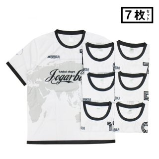 JOGARBOLA GLOBEプラクティスシャツ 7枚セット WHT