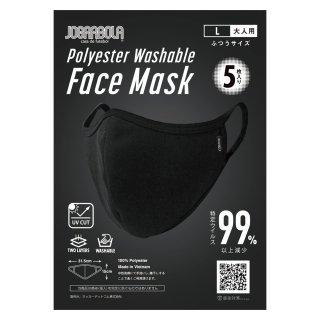 JOGARBOLA  ポリエステル ウォッシャブル フェイスマスク 5枚セット - BLK/Lサイズ