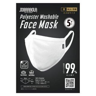 JOGARBOLA  ポリエステル ウォッシャブル フェイスマスク 5枚セット - WHT/Mサイズ