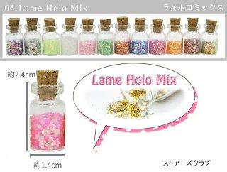 ラメホロミックス 12色セット 小瓶入り レジン封入材