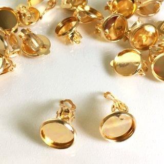 レジン用イヤリングクリップ ミール皿台付きゴールド金具(10個)基礎金具