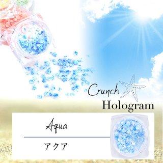 クランチホログラム【アクア】大理石の色彩が美しい レジン封入