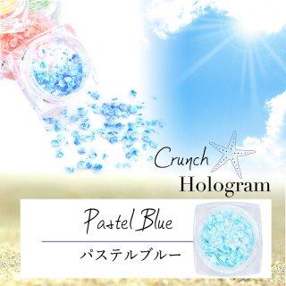 クランチホログラム【パステルブルー】大理石の色彩が美しい レジン封入