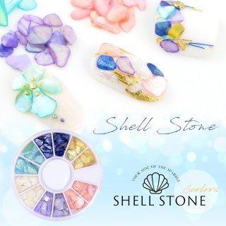 天然貝【シェルストーン6色セット】煌めく光沢感と鮮やかな色合い レジン封入