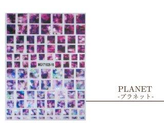 天然石風(プラネット)【レジンシール】マーブルフィルムネイルシール