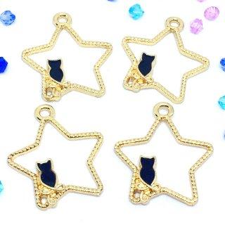 眺めるネコと星のフレームチャーム 黒猫(4個)ゴールドベース ホワイト