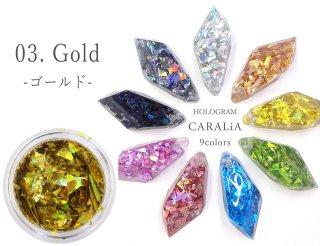 鉱石スパークル【ゴールド】レジン封入材 鉱物