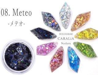 鉱石スパークル【メテオ】レジン封入材 鉱物