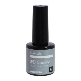 筆付きですぐ塗れるLED&UVコーティングレジン液 レジンクラフト