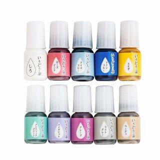 いろどろっぷニュアンスカラー(新色) カラフルな色付きレジンが作れる着色剤10色セット