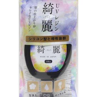 UVレジン液 綺麗 55g 発色が綺麗・シリコン型とりが綺麗