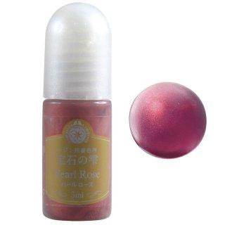 【レジン用着色剤 パールローズ】パジコ 宝石の雫 UVレジン液がきれいに色付け 液体染料