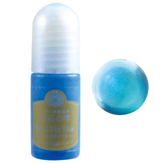 【レジン用着色剤 パールスカイブルー】パジコ 宝石の雫 UVレジン液がきれいに色付け 液体染料