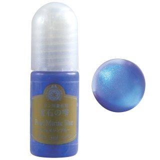 【レジン用着色剤 パールマリンブルー】パジコ 宝石の雫 UVレジン液がきれいに色付け 液体染料