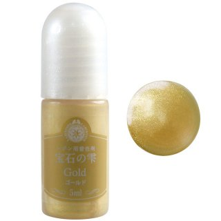 【レジン用着色剤 ゴールド】パジコ 宝石の雫 UVレジン液がきれいに色付け 液体染料