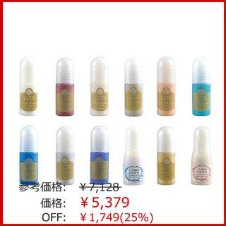【レジン用着色剤 パール12色セット】宝石の雫 UVレジン液がきれいに色付け 上品なパール液体染料