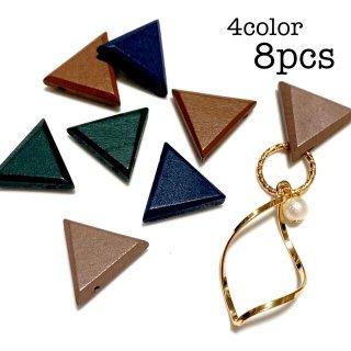 【4色8個】 三角のウッドチャーム カボション ビーズ 貼り付けパーツ 木製 横穴