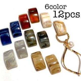 【6色12個】 長方形の貼り付けアクリルパーツ カボション くすみカラー フェイクストーン