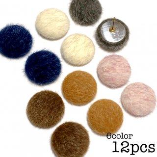 【6色12個】ふんわりファーのカボション 半円 貼り付け ドーム型