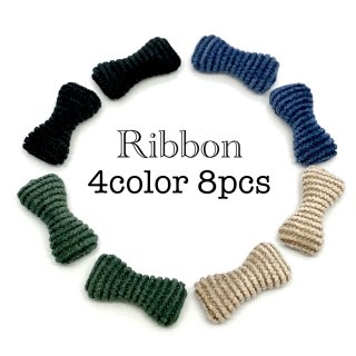 【4色8個】コーデュロイのリボンカボション 貼り付けパーツ 布素材