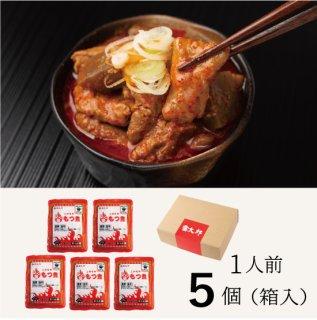 ジャン辛もつ煮1人前×4個(簡易箱入り)