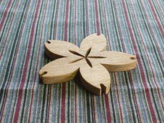 タモのポット敷き Wood Pot Pad 〜サクラの花デザイン〜