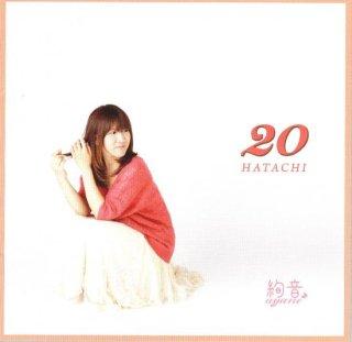 【Album】失恋