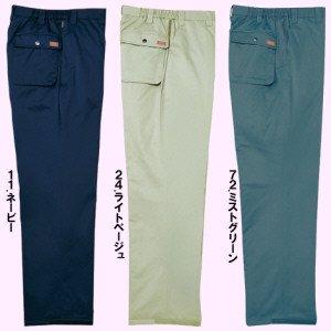 48151防寒パンツ