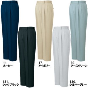 H80201ストレッチツータックパンツ[秋冬,股下ハーフ丈90cm]<img class='new_mark_img2' src='https://img.shop-pro.jp/img/new/icons30.gif' style='border:none;display:inline;margin:0px;padding:0px;width:auto;' />