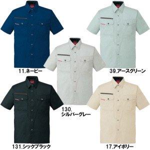 84214ストレッチ半袖シャツ