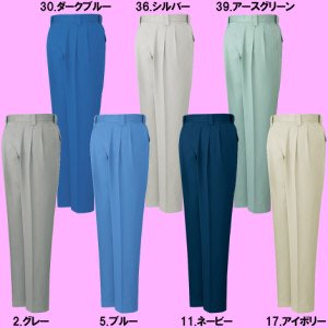 H80601ツータックパンツ[秋冬・股下ハーフ90cm]<img class='new_mark_img2' src='https://img.shop-pro.jp/img/new/icons30.gif' style='border:none;display:inline;margin:0px;padding:0px;width:auto;' />