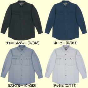 90204長袖シャツ(年間定番・綿100%)