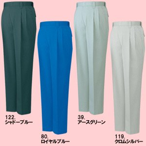 H43301ツータックパンツ[秋冬、股下ハーフ90cm]<img class='new_mark_img2' src='https://img.shop-pro.jp/img/new/icons25.gif' style='border:none;display:inline;margin:0px;padding:0px;width:auto;' />