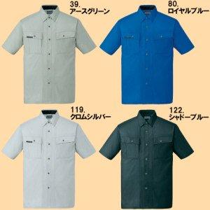 47314半袖シャツ[春夏]