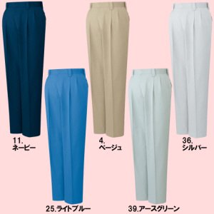 H80101ツータックパンツ[秋冬・股下ハーフ90cm]<img class='new_mark_img2' src='https://img.shop-pro.jp/img/new/icons31.gif' style='border:none;display:inline;margin:0px;padding:0px;width:auto;' />