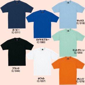 47624半袖Tシャツ・吸汗速乾