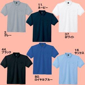 84984半袖ポロシャツ製品制電・吸汗速乾