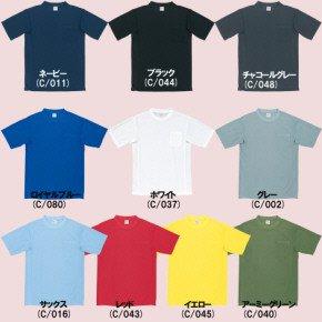 47684半袖Tシャツ吸汗速乾・ポケット付き